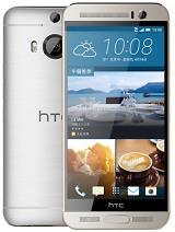 عکس های گوشی HTC One M9+