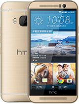 عکس های گوشی HTC One M9s