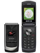 عکس های گوشی Kyocera E3500