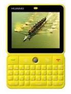 عکس های گوشی Huawei U8300