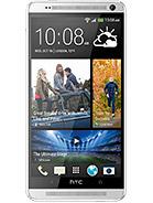 عکس های گوشی HTC One Max