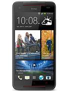 عکس های گوشی HTC Butterfly S