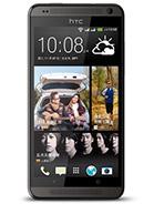عکس های گوشی HTC Desire 700 dual sim