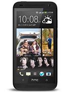 عکس های گوشی HTC Desire 601 dual sim