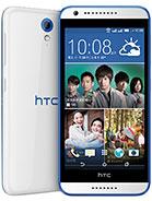 عکس های گوشی HTC Desire 620