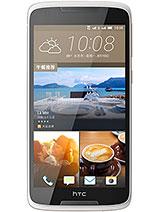 عکس های گوشی HTC Desire 828 dual sim