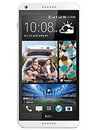 عکس های گوشی HTC Desire 816