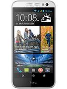 عکس های گوشی HTC Desire 616 dual sim