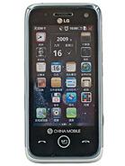عکس های گوشی LG GW880